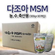 다조아MSM (300g*30개입)